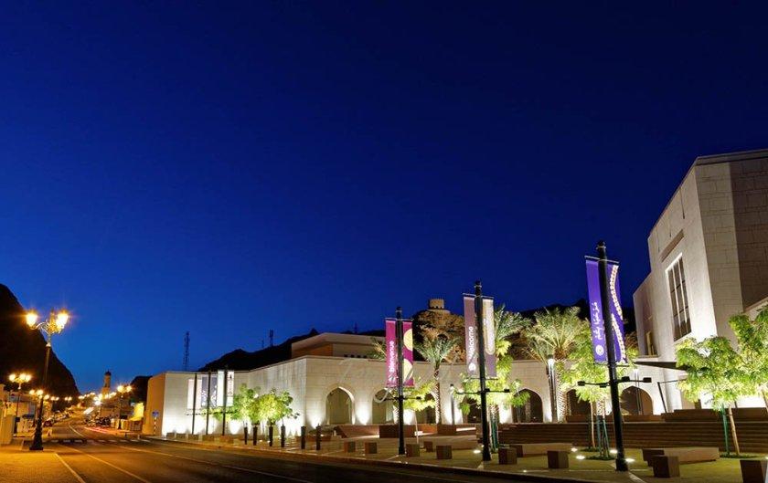 National Museum Muscat Exterior