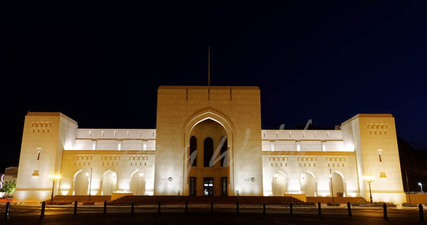 National Museum Muscat Main Entrance