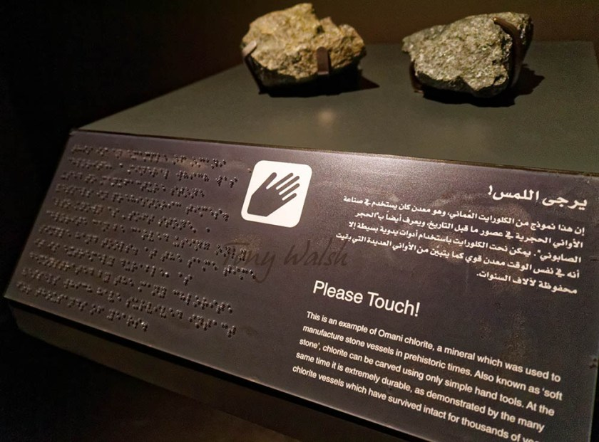 Please Touch National Museum Muscat