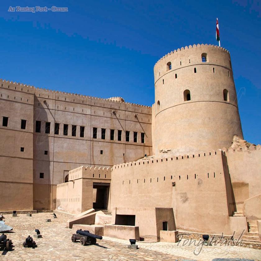 Ar Rustaq Fort Oman