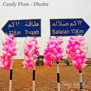Candy Floss Dhofar