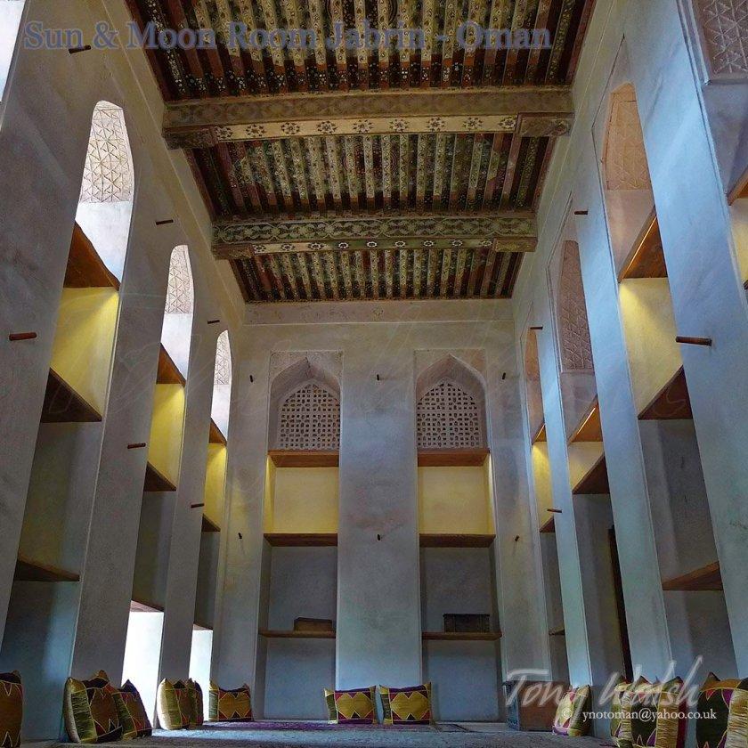 Jabrin Room Oman