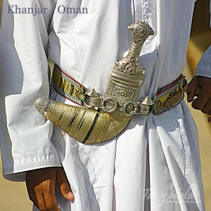 Khanjar Oman