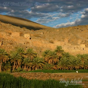 Old Ghul Village Oman