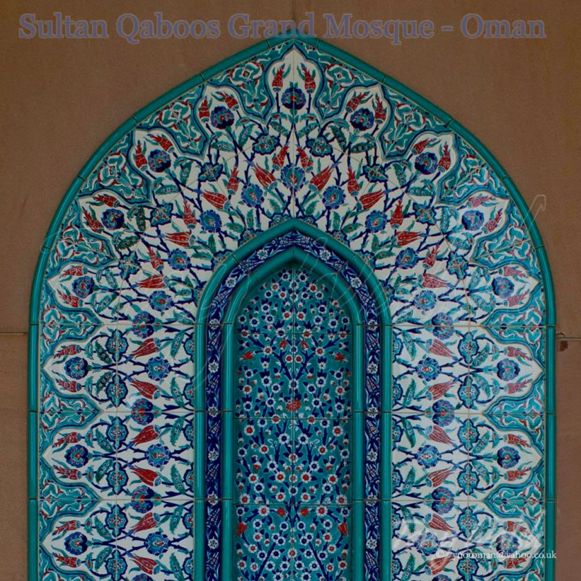 Sultan Qaboos Grand Mosque - Oman