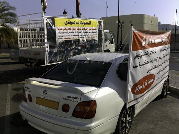 Protest in Muscat
