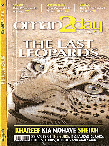 Arabian Leopards