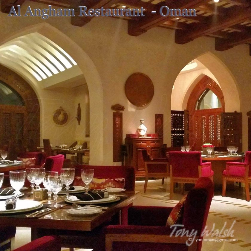Al Angham Restaurant