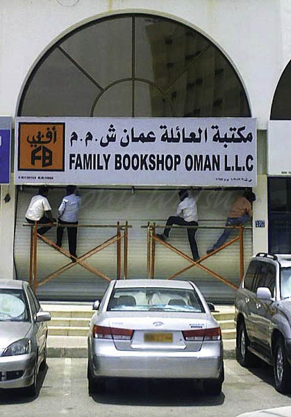 Family BookShop Closes