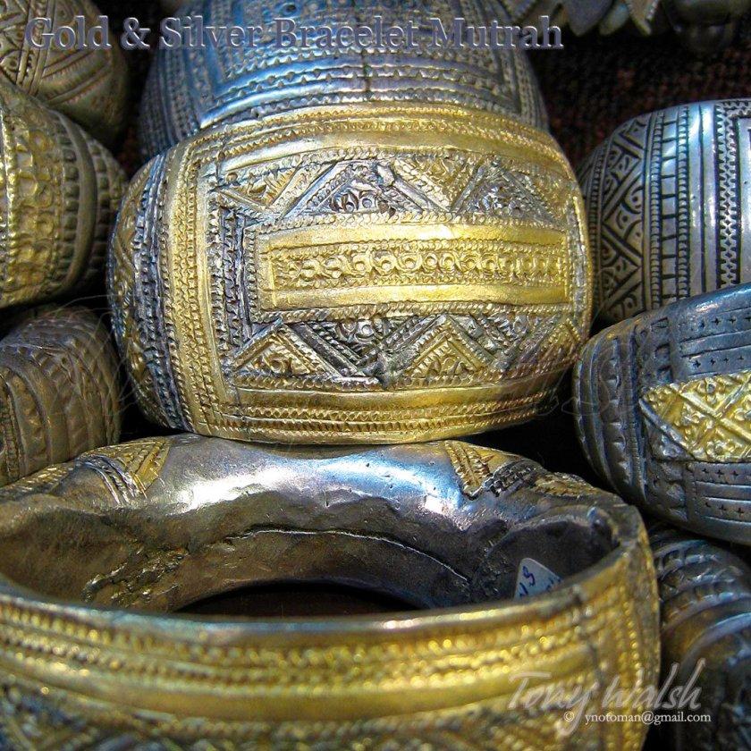Gold & Silver Bracelet Mutrah