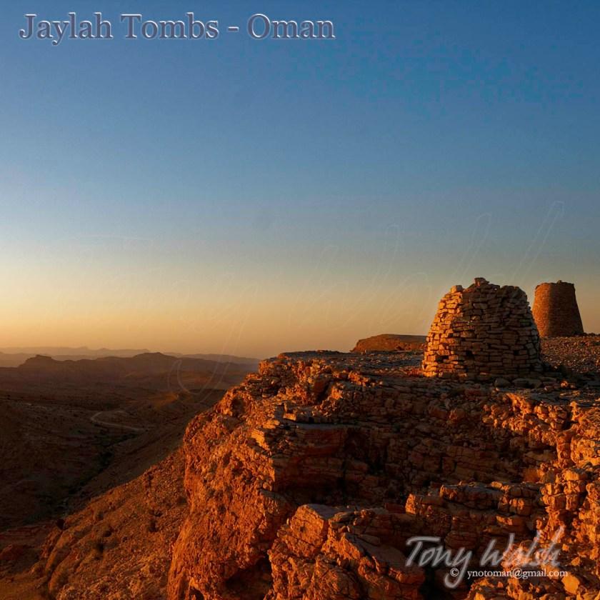 Jaylah Tombs Oman