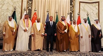 Sayyid Badr 3rd Left Prince Salman 4th Right thanks to Getty
