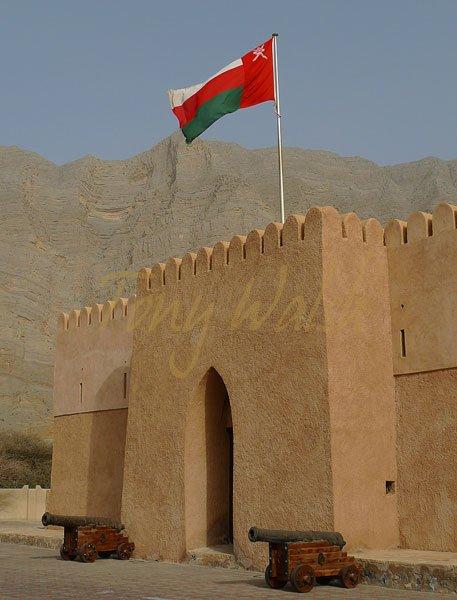 Bukha Fort Musandam