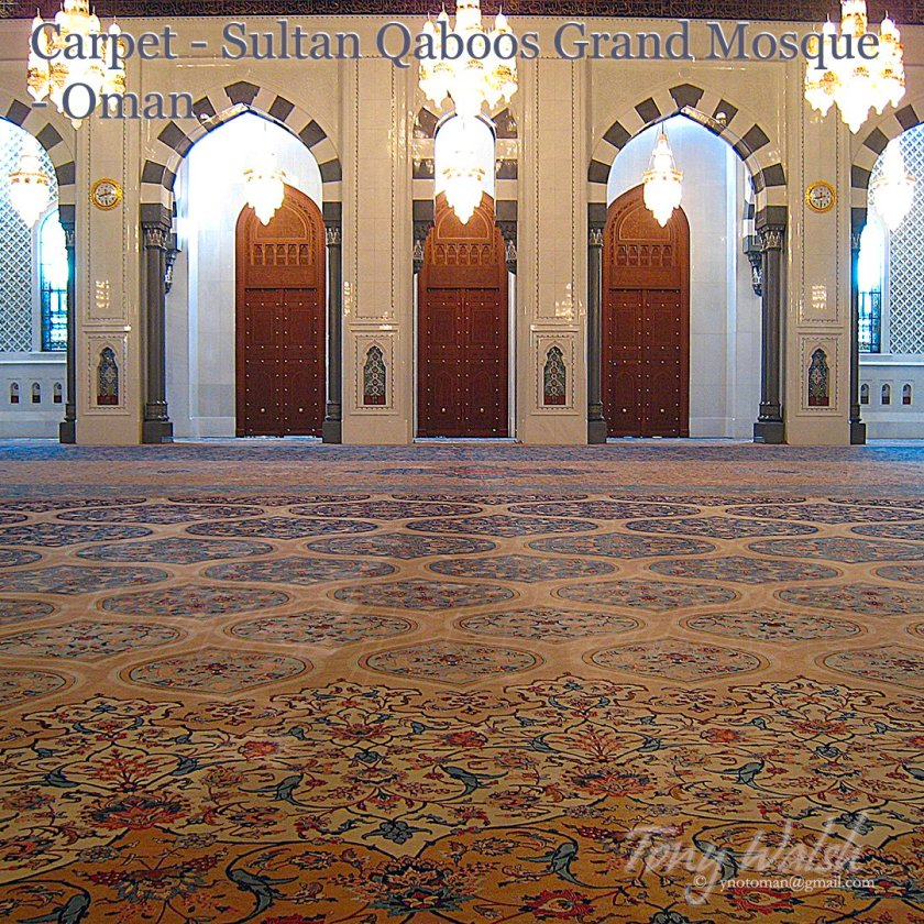 Carpet of Sultan Qaboos Grand Mosque