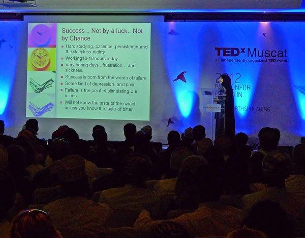Dr Adhra Al-Mawali
