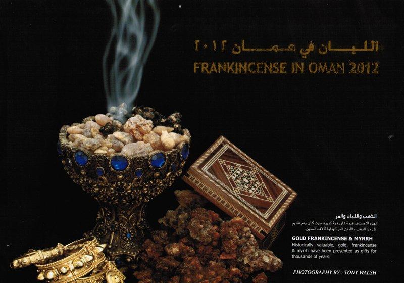 Gold Frankincense and Myrrh 2012