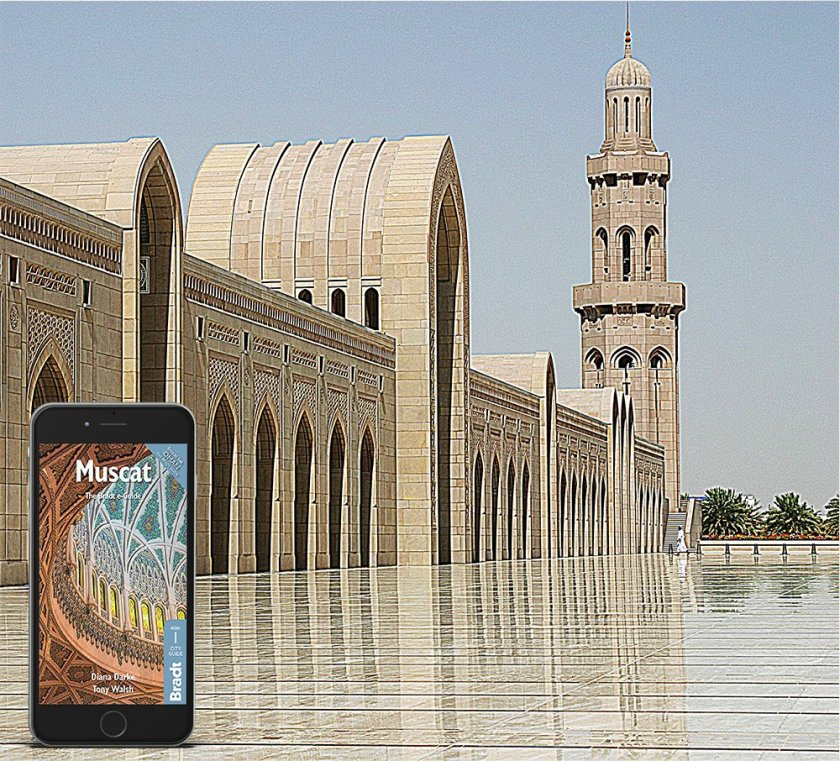 Muscat Guide Book
