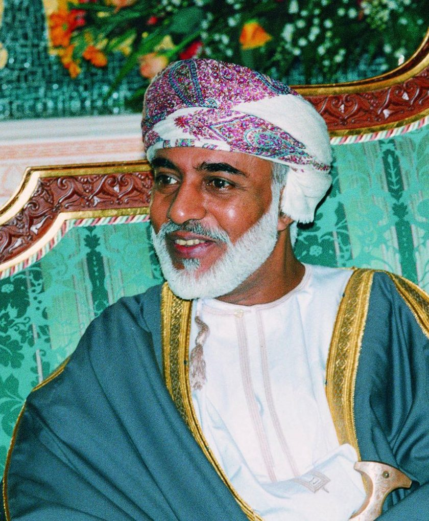 Sultan Qaboos Al Said