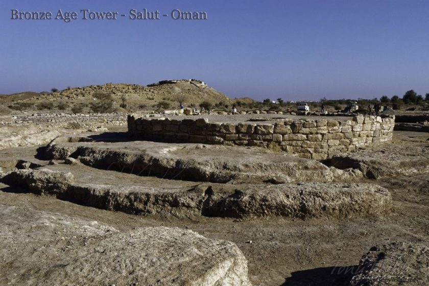 Bronze Age Tower - Archaeological Site of Salut - Oman