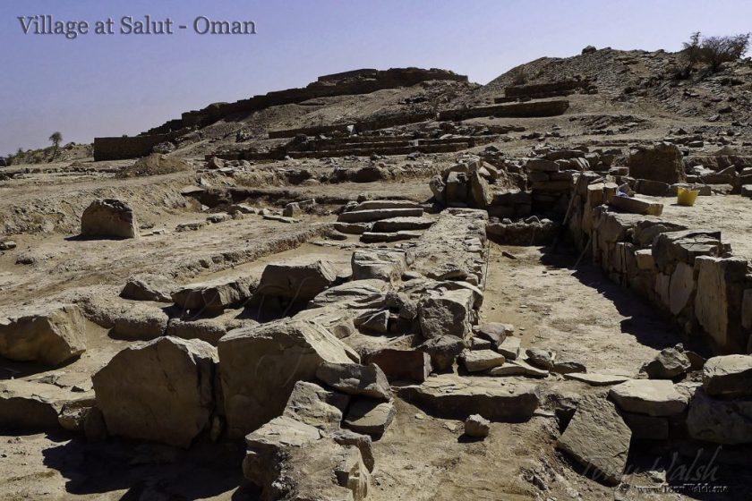 Village at Salut - Oman