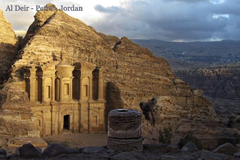 Al Deir - Petra - Jordan