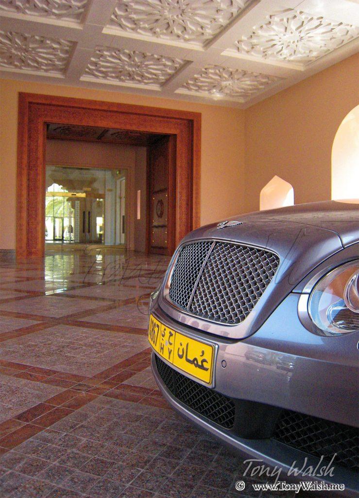 Al Husn Entrance