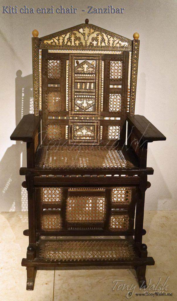 British Museum - Kiti cha enzi chair - Zanzibar