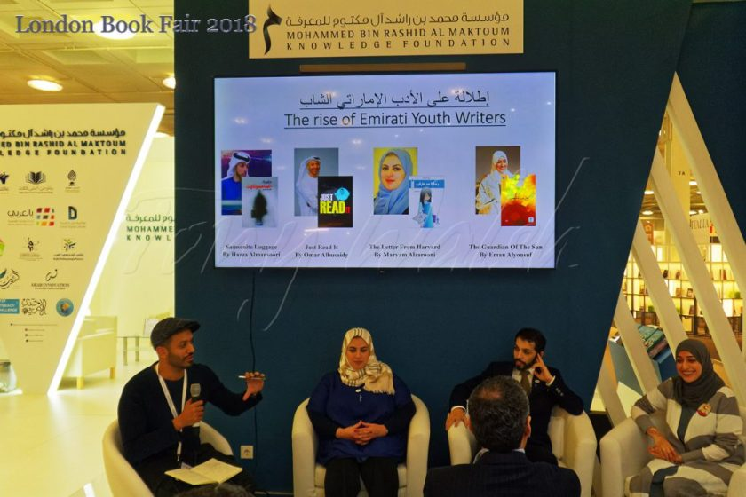 Mohammed bin Rashid Al Maktoum Knowledge Foundation – London Book Fair