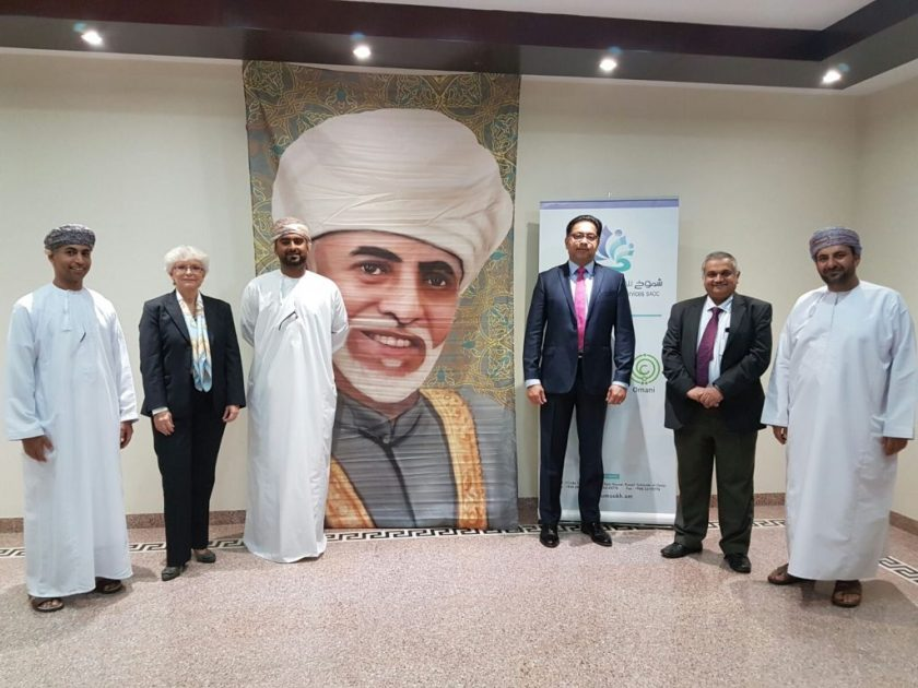 Port of Sur meets Oman's Public Establishment of Industrial Estates