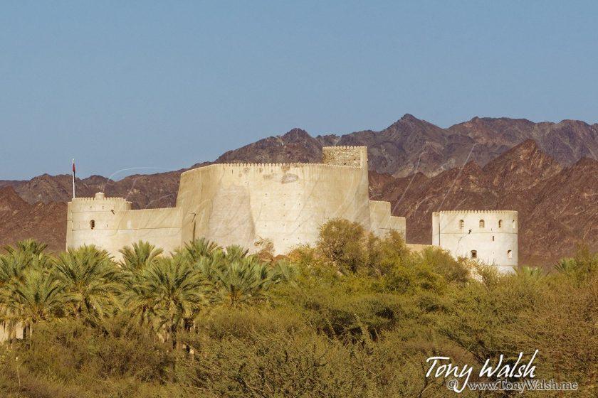 Ar Rustaq Fort