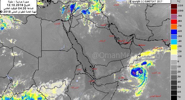Cyclone Luban update 12 October