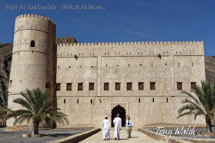 Bayt Ar Rudaydah - Birkat Al Mawz