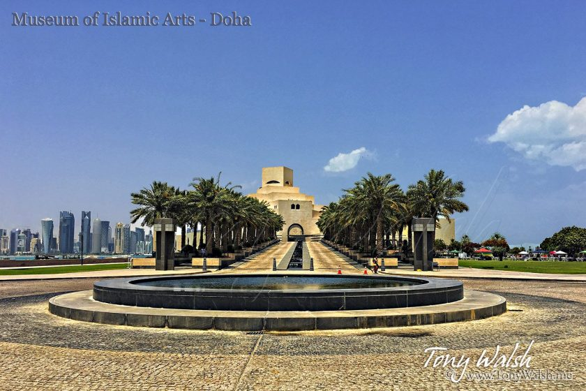 Museum of Islamic Arts - Doha's Museums