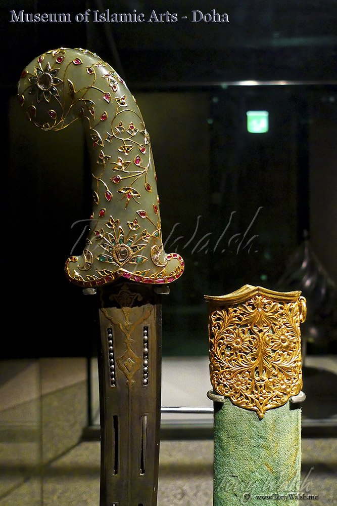 Museum of Islamic Arts display - Doha