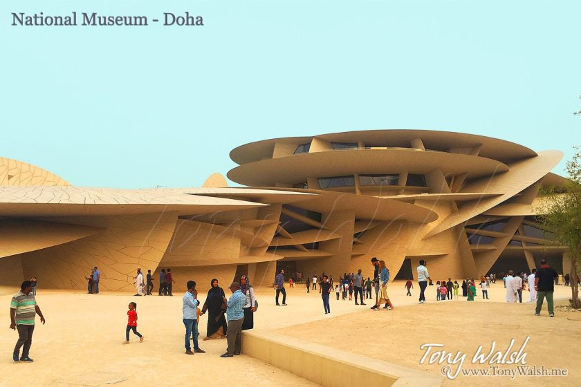 Exterior National Museum - Doha's Museums