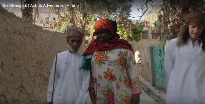Patrice and Michael Al Hamra Airbnb Adventures