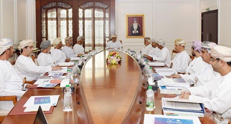 Haitham bin Tariq Al Said 2040 meeting