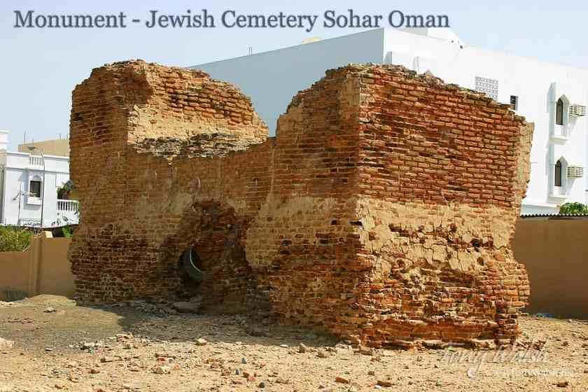 Monument Jewish Cemetery Sohar Oman