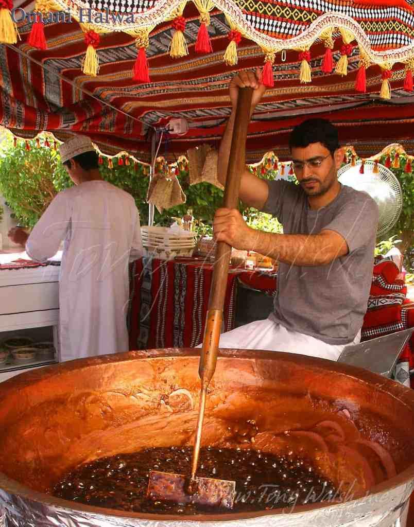 Omani Halwa