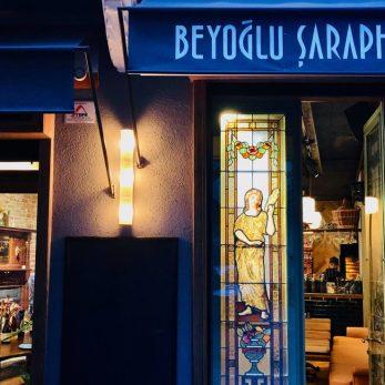 Tooistanbul_Beyoğlu-Şaraphanesi_-e1583855567755