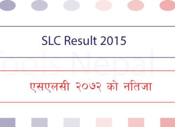 SLC 2072