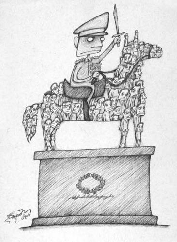 dictator bing
