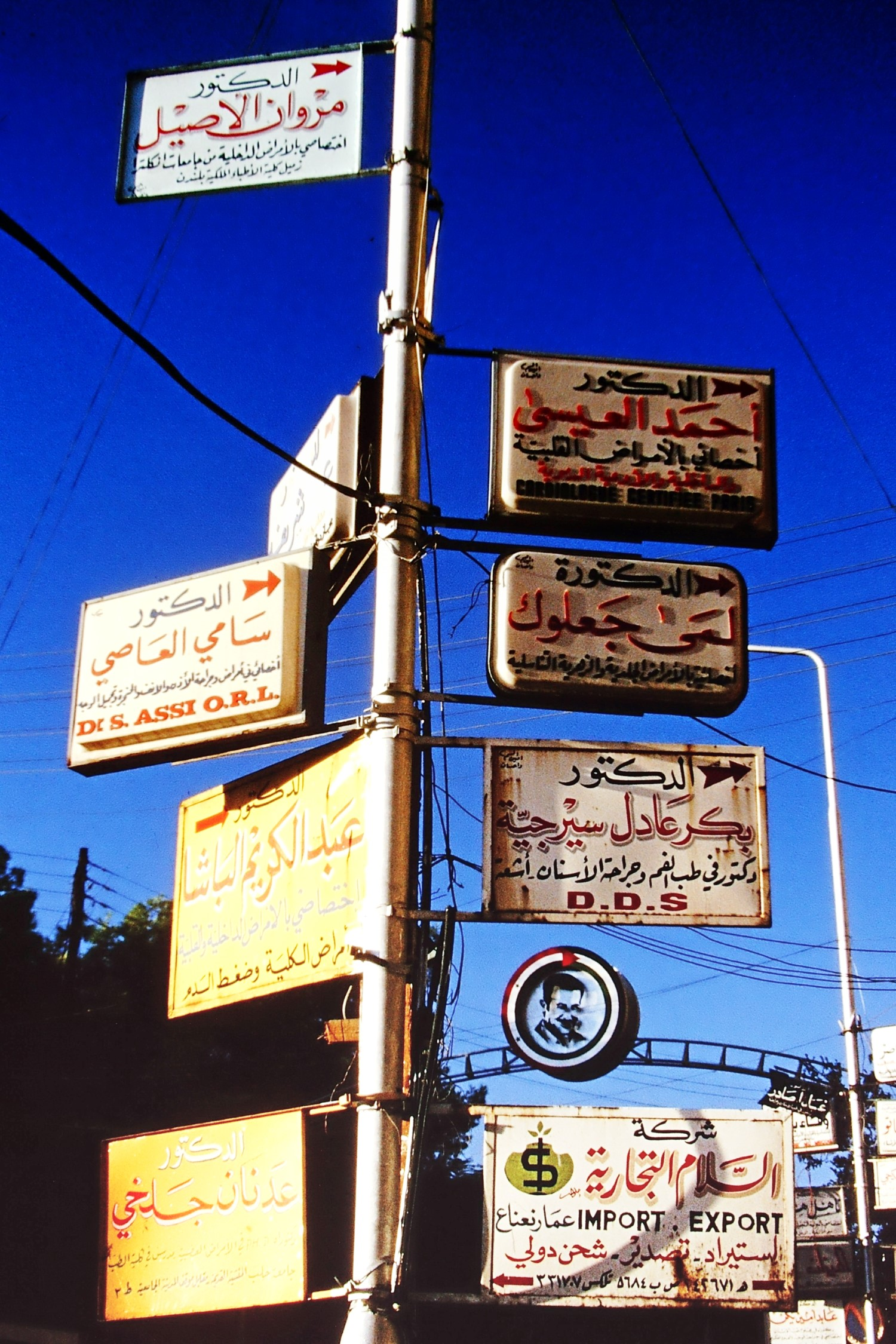 Signs in Arabic on a lamppost
