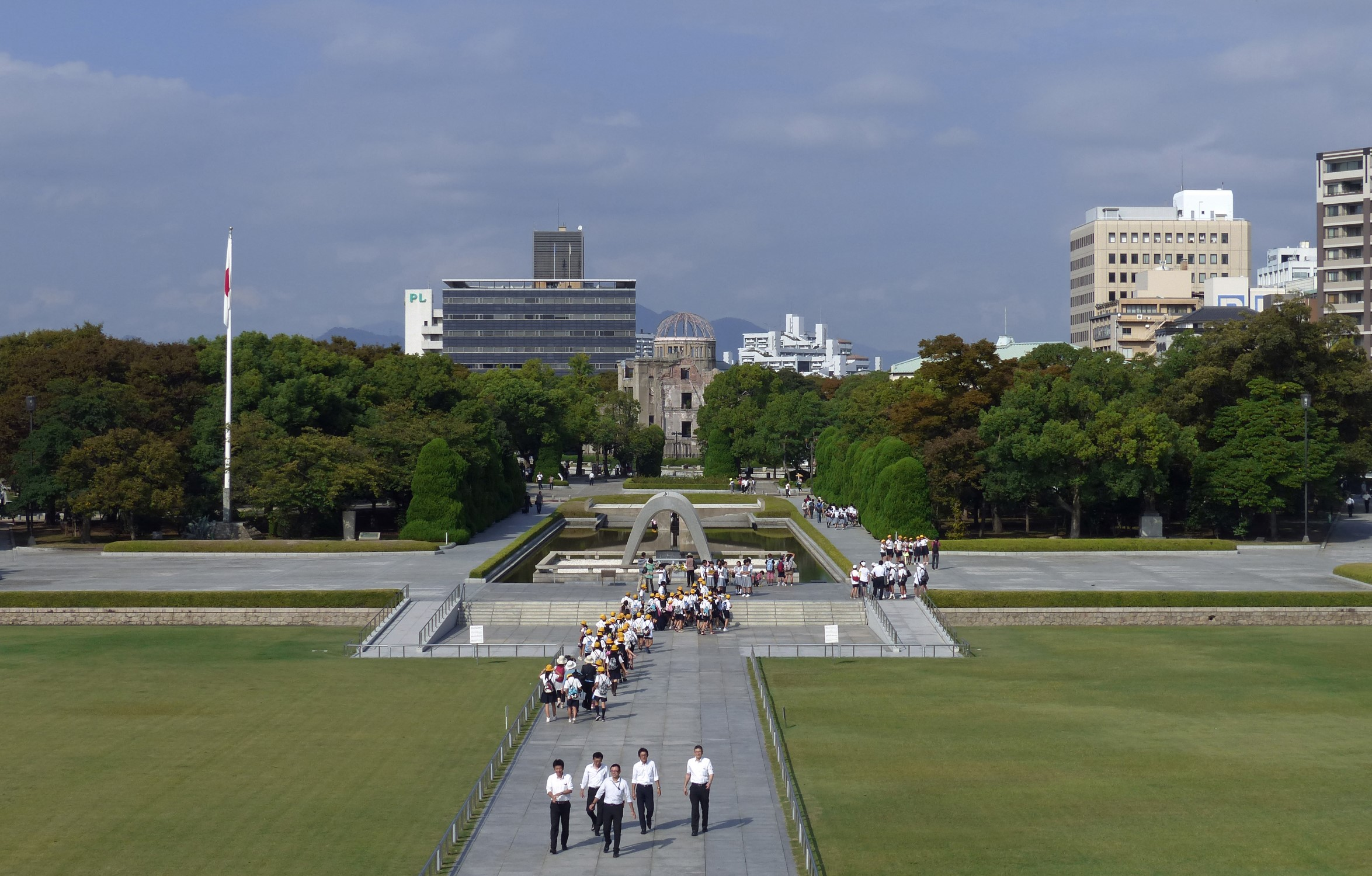 View of the View of the Hiroshima Peace Park