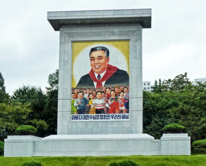 Mosaic of Kim Il Sung and happy children
