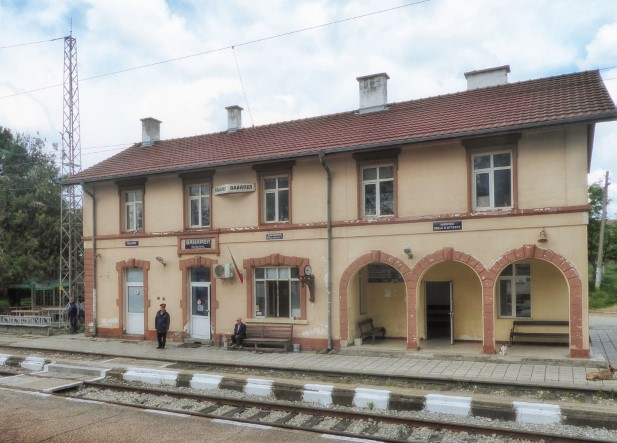 Small station building
