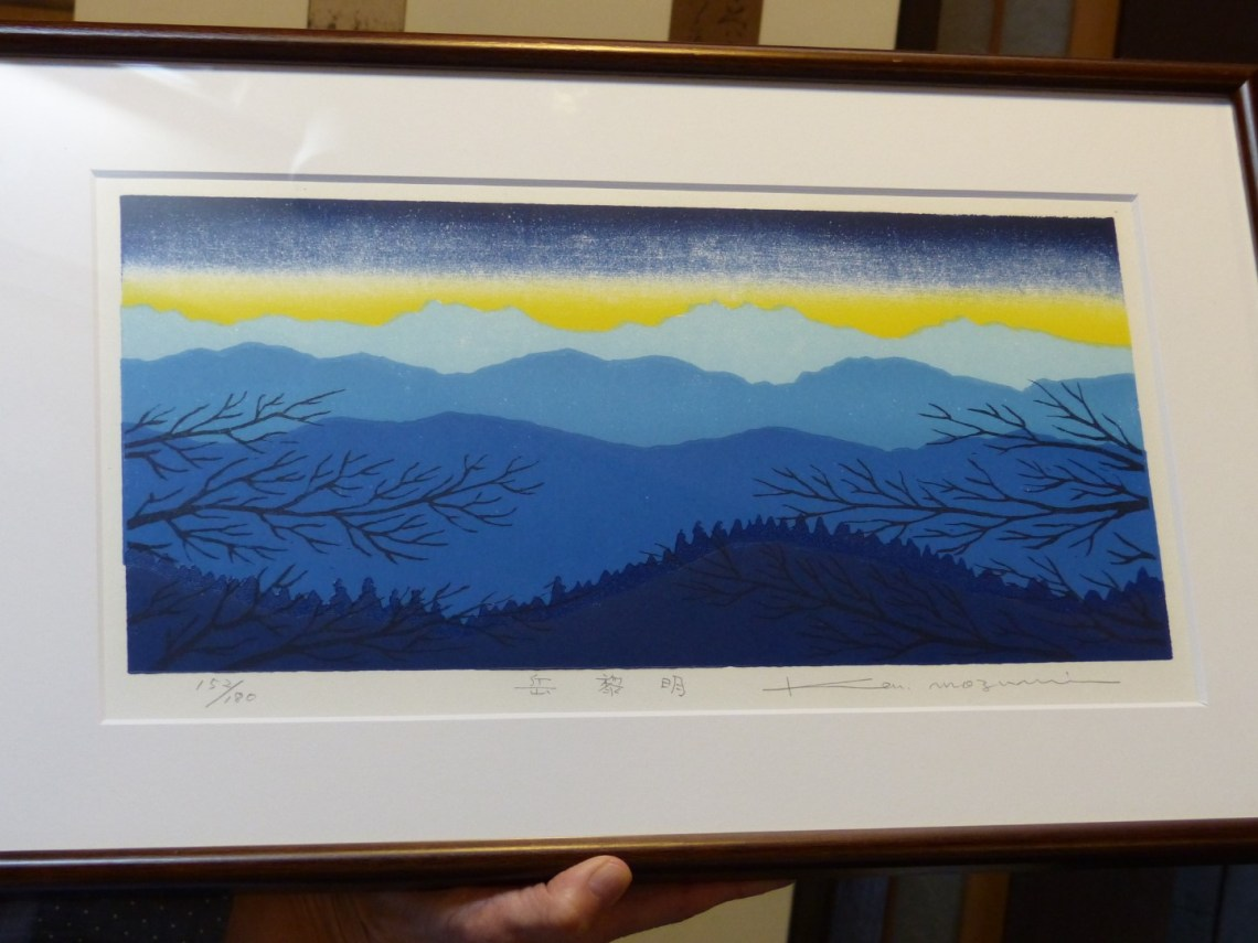 Print with blue mountains