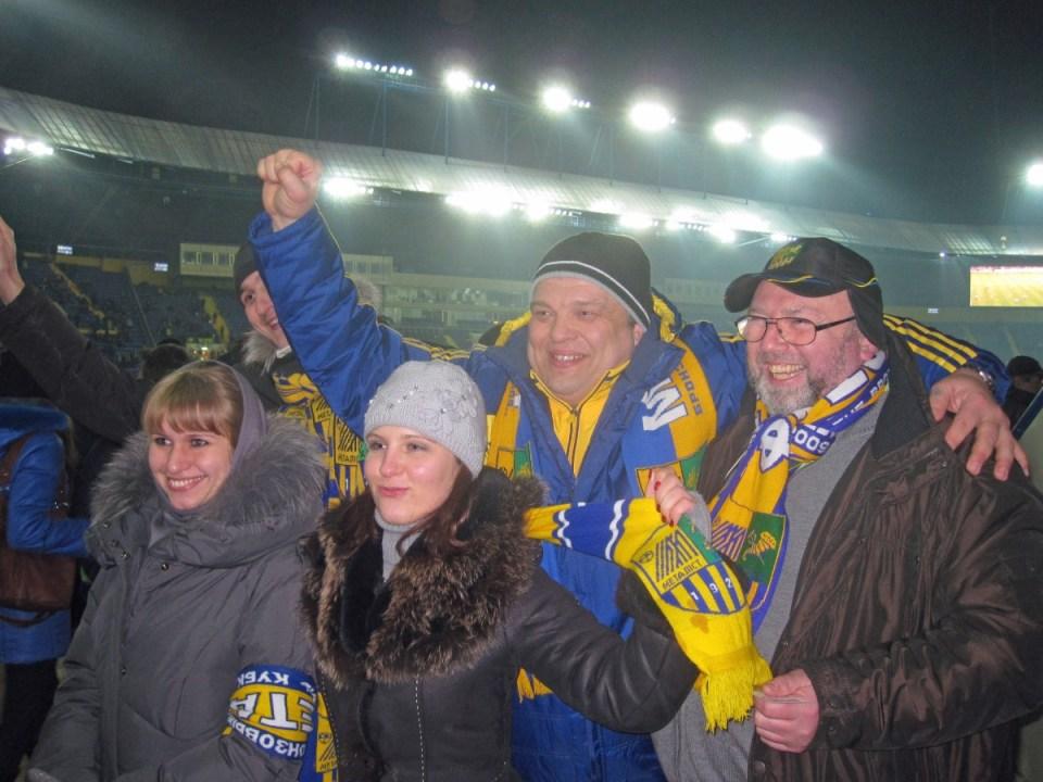 Football fans in a stadium