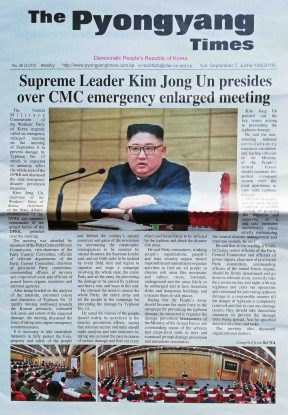 Front page of newspaper with photo of Kim Jong Un