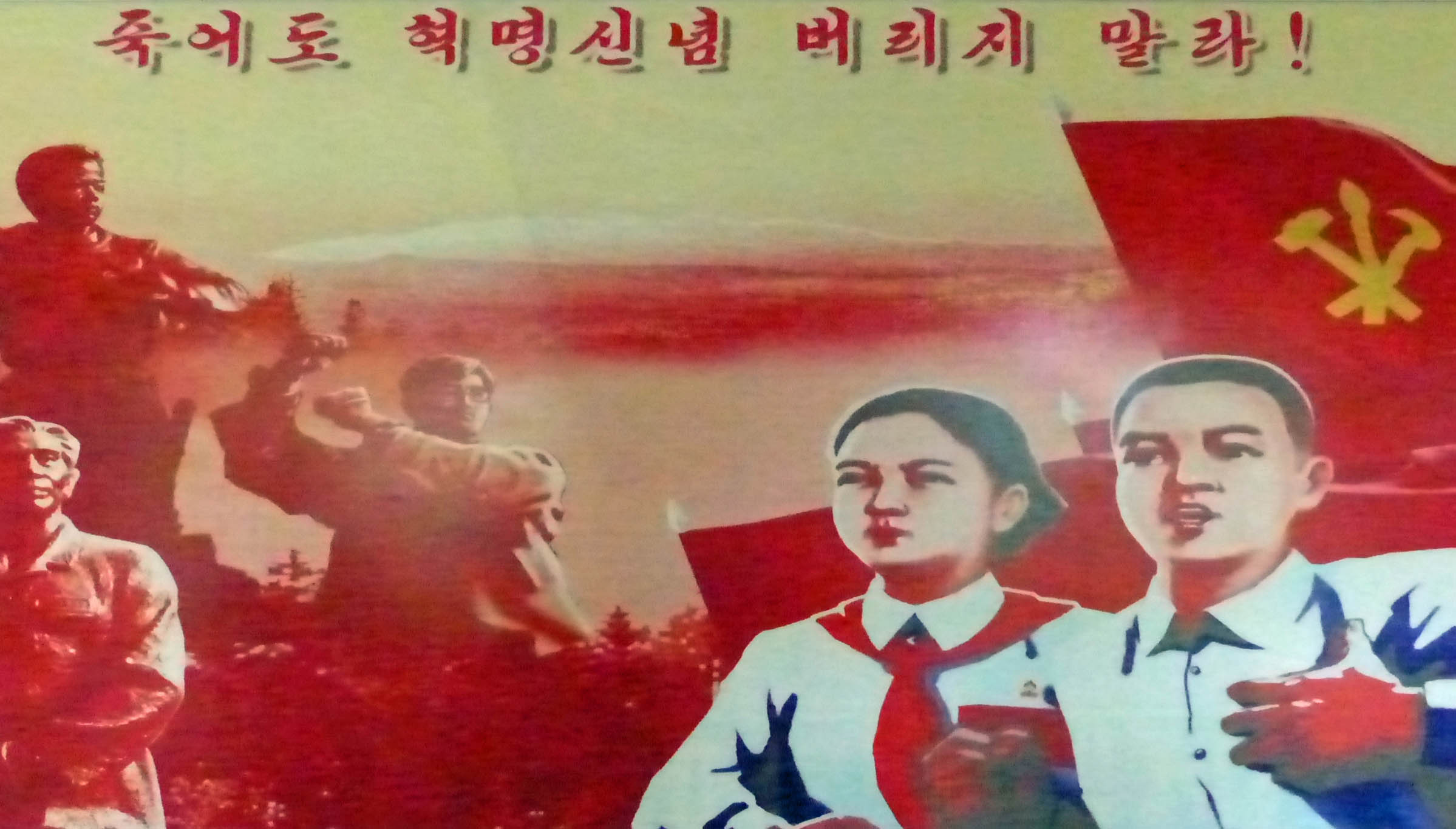 Propaganda poster with young people and red flag
